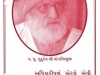 adhikaripanu
