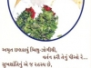 amrut-chhalkayu