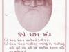 gebi-rahasya-sfot_0