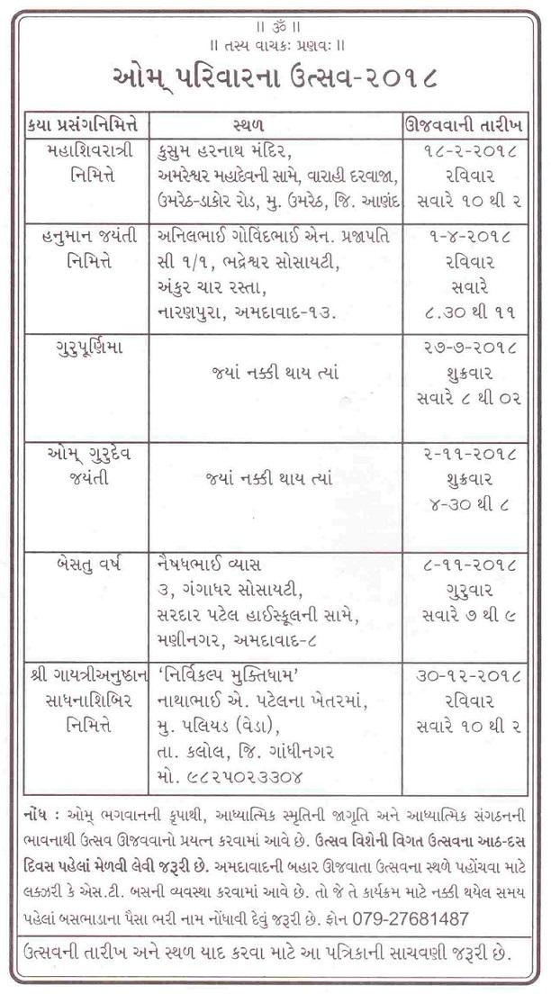 Programme-2018